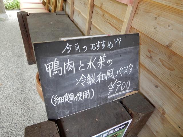 Nostalgie Cafe ろまん亭