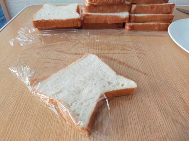 高級食パン専門店ぱふぱふ堂 冷凍保存