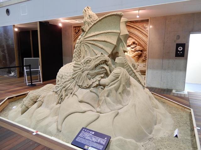 ドラゴン伝説