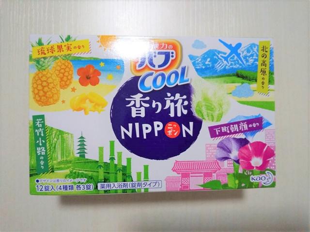バブCOOL 香り旅NIPPON