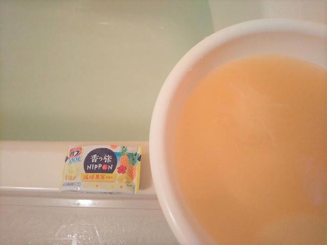 バブ 琉球果実の香り