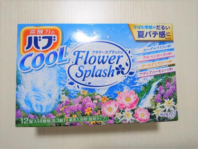 バブCOOL flowersplash